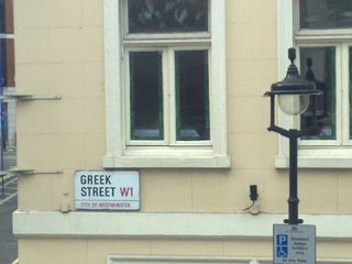 Geeks of Greek Street